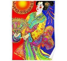 'Kabuki' Poster