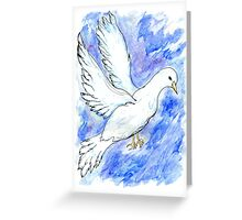 Dove Sketch 3 Greeting Card