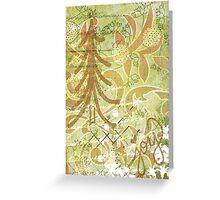 Joy Tree  Greeting Card