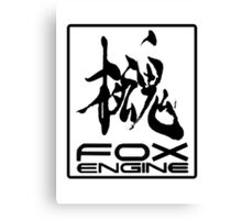 Fox Engine Logo Canvas Print