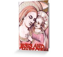 Jesus & Mary Chain Album Cover  Greeting Card