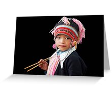 HILLTRIBE GIRL - VIETNAM Greeting Card