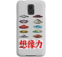 Drop Footage Samsung Galaxy Case/Skin