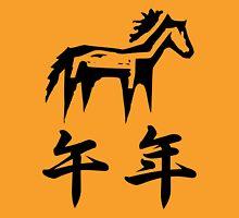 Year of the Horse Japanese Zodiac Kanji T-shirt Unisex T-Shirt