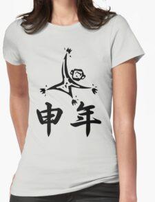 Year of the Monkey Japanese Zodiac Kanji T-shirt Womens Fitted T-Shirt