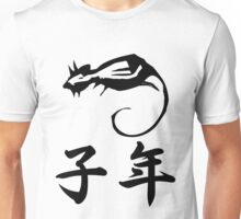 Year of the Rat Japanese Zodiac Kanji T-shirt Unisex T-Shirt