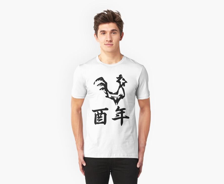 Year of the Rooster Japanese Zodiac Kanji T-shirt by kanjitee