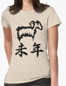 Year of the Sheep Japanese Zodiac Kanji T-shirt Womens Fitted T-Shirt