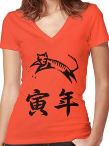 Year of the Tiger Japanese Zodiac Kanji T-shirt Women's Fitted V-Neck T-Shirt