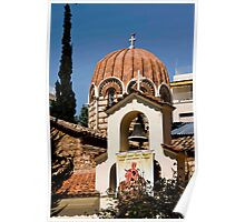 Orthodox Dome Poster