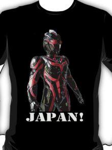 JAPAN! T-Shirt