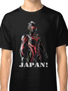 JAPAN! Classic T-Shirt