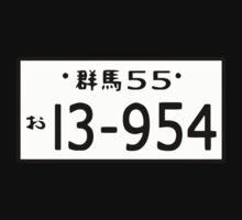 Initial D - HACHI ROKU License plate by Kowalski71