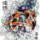 Thrashing Koi by Ryuuko10