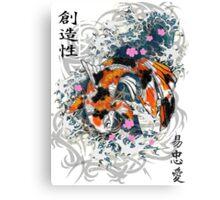 Thrashing Koi Canvas Print