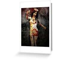 The Nurse Is In. Greeting Card