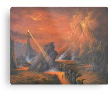Mount Doom The Eye Of Sauron. Metal Print