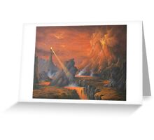 Mount Doom The Eye Of Sauron. Greeting Card