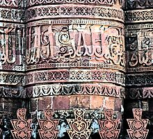 Qutab Minar by sharon allitt