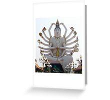 Eighteen Arm Buddha, Koh Samui Greeting Card