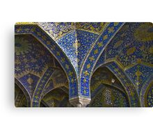 Inside Imam Mosque - Isfahan - Iran Canvas Print