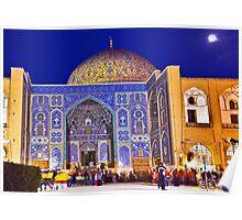 Sheikh Lotf Allah Mosque - Esfahan - Iran Poster