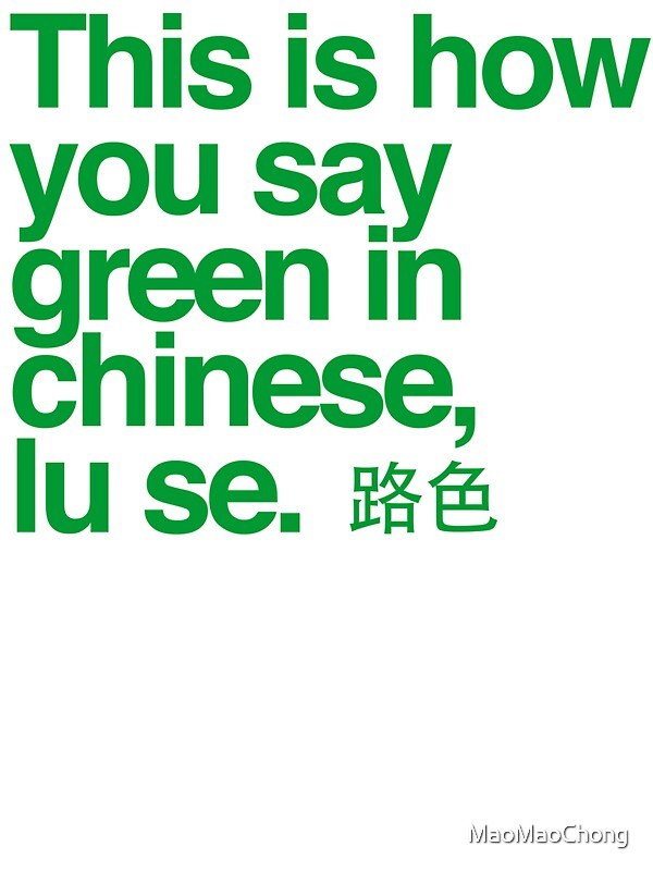 how to say you are in chinese