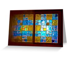 The Amazing Abbasi Hotel - Stained Glass - Esfahan - Iran Greeting Card