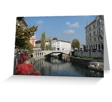 Ljubljana Triple Bridge  Greeting Card