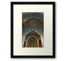 Vakil Mosque Main Entrance - Shiraz - Iran Framed Print