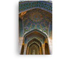 Vakil Mosque Main Entrance - Shiraz - Iran Canvas Print
