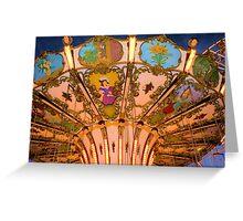 Ornate Swing Ride at Night on the Ocean City, NJ Boardwalk Greeting Card