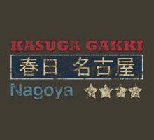 Kasuga Gakki by robotrobotROBOT