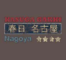Kasuga Gakki Kids Clothes