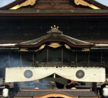 Zenko-ji, January 2015 : Photo Friday at meauxtaku.com Sticker