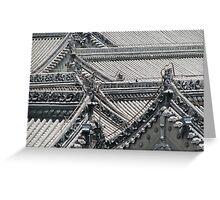 Summer Palace Beijing Greeting Card