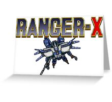 Ranger X Greeting Card