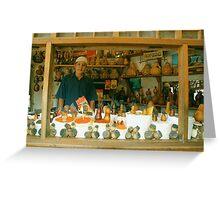 Bukhara Spice Store Greeting Card