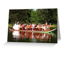 Swan Boat • Boston Greeting Card
