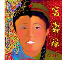 'Lady China', Then, Yesterday, and ?. Photographic Print