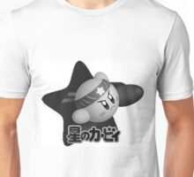 Fighter Kirby  Unisex T-Shirt