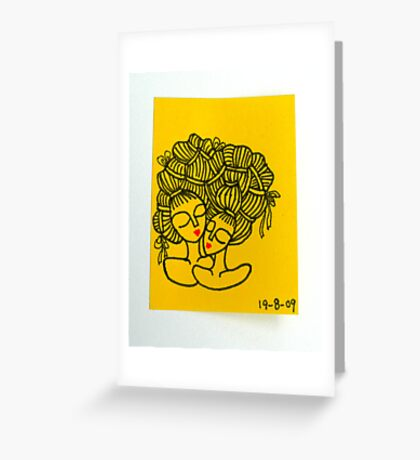 Tiny Diary: Double Knots Greeting Card