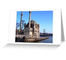 Mosque on the Bosphorus Greeting Card