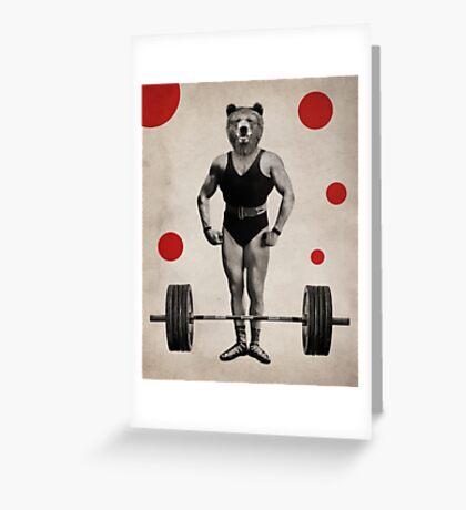 Anthropomorphic N°7 Greeting Card