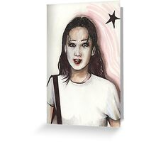 Onni D Greeting Card
