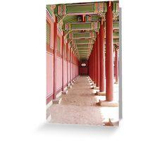 Korean Palace Seoul Greeting Card