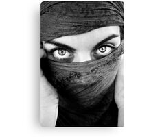 My whole life for only one regard Canvas Print