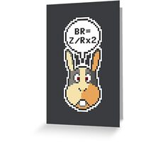 """Peppy Says """"How To Do A Barrel Roll"""" Greeting Card"""