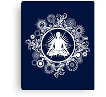 Inner Being - white silhouette Canvas Print