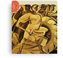 bread for us cccp sssr soviet union political propaganda revolution poster sculpture Canvas Print
